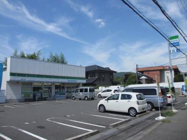 ファミリーマート高槻南平台店の画像1