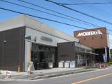 モリタ屋南平台店