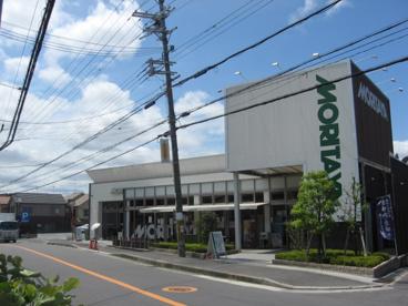 モリタ屋南平台店の画像2
