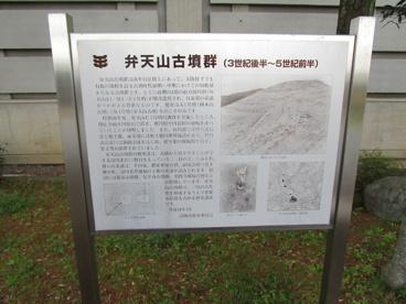 市立埋蔵文化財調査センターの画像4
