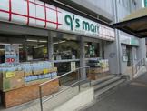 キューズマート西横浜店