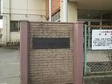 川口市立飯塚小学校