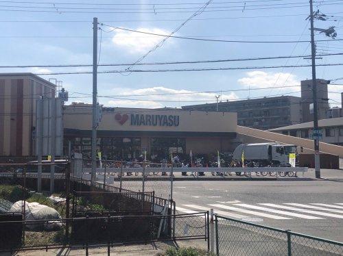 スーパーマルヤス西真上店の画像