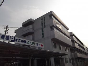 うえだ下田部病院の画像4