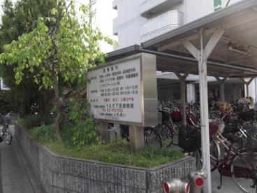 うえだ下田部病院の画像5