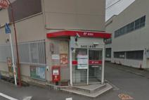 海南黒江郵便局