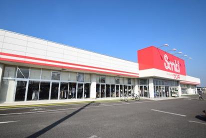 サンキ大田原店の画像1