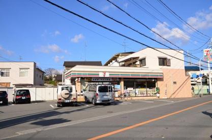 セブンイレブン富田林錦織店の画像1