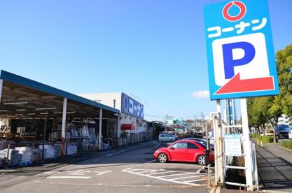 コーナン富田林店の画像1