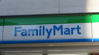 ファミリーマート・上野五丁目店の画像1