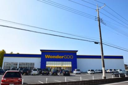 WonderGOO 大田原店の画像2