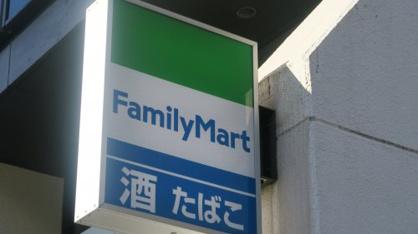 ファミリーマート・入谷二丁目店の画像2