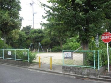 野田一丁目うのはな児童遊園の画像1