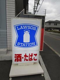 ローソン高槻野田二丁目店の画像3