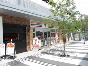 セブン−イレブンミューズ高槻店の画像1