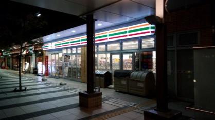 セブン−イレブンミューズ高槻店の画像3