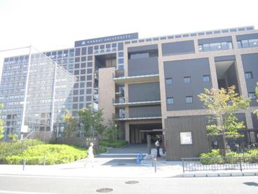 関西大学 高槻ミューズキャンパスの画像4