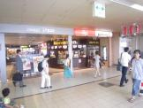 マネケンJR高槻駅店