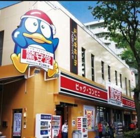ピカソ桜上水店の画像1