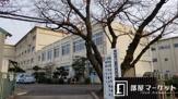 愛知県立豊田西高等学校