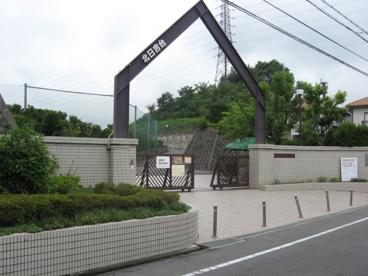 高槻市立北日吉台小学校の画像1