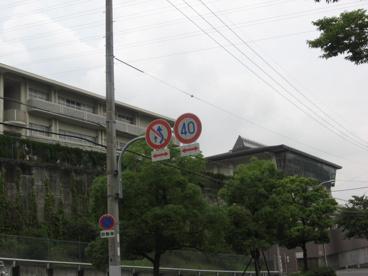 高槻市立北日吉台小学校の画像3