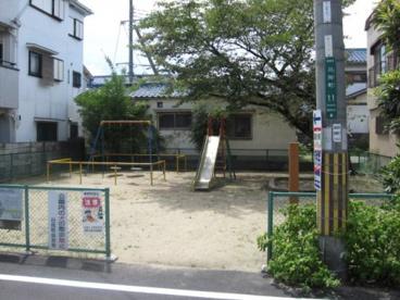 日向町あやめ児童遊園の画像1