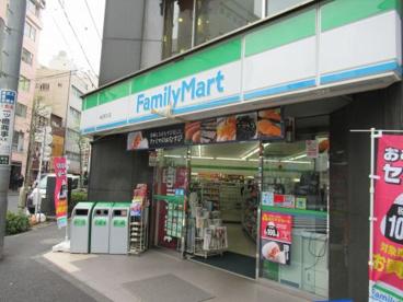 ファミリーマート神田駅北店の画像1