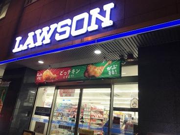 ローソン 神田錦町二丁目店の画像1