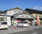 石和駅前郵便局