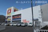 BOOKOFF高槻別所店