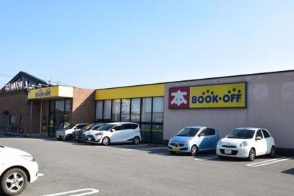 BOOKOFF・TSUTAYA大田原店の画像1