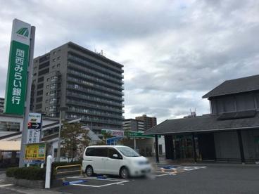 関西みらい銀行堅田支店の画像3