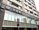 京都銀行 京都市役所前支店