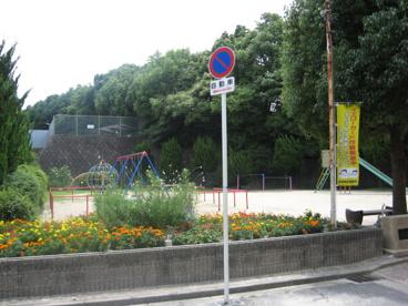 新真上第三公園の画像1