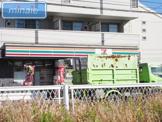 セブンイレブン市川相之川2丁目店