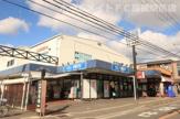 サボイ清水味道館