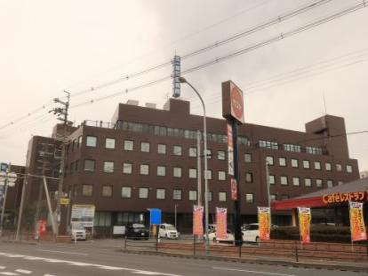 第一東和会病院の画像1