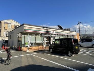 セブンイレブン高槻南芥川町店の画像1