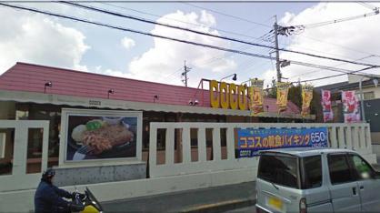 CoCo's南庄所店の画像1
