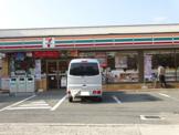 セブンーイレブン宝塚鹿塩1丁目店