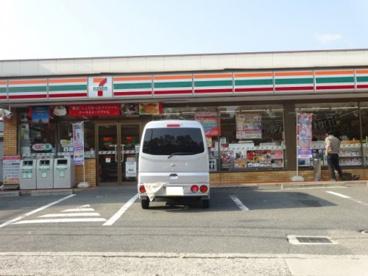 セブンーイレブン宝塚鹿塩1丁目店の画像1