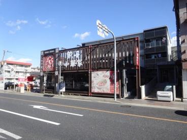 大阪王将 阪急仁川駅前店の画像1