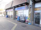 ローソン 阪急仁川駅前店