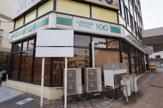 ローソンストア100 宝塚南口駅前店