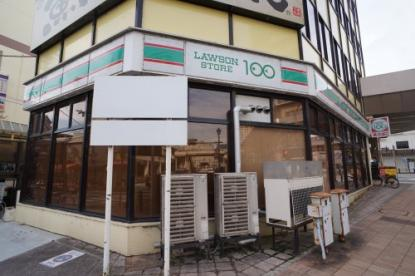 ローソンストア100 宝塚南口駅前店の画像1