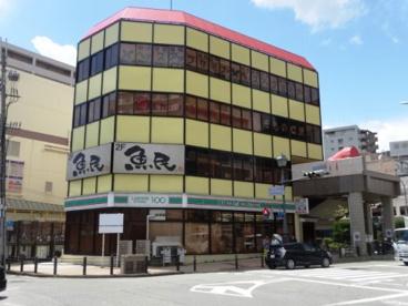 魚民 宝塚南口駅サンビオラ2番館店 Izakaya Uotamiの画像1