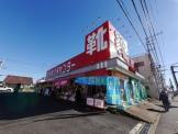 東京靴流通センター 藤沢六会店