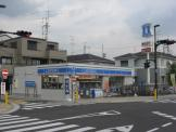 ローソン JR島本駅前店