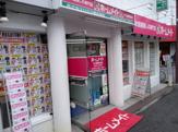 ホームメイトFC高槻駅前店